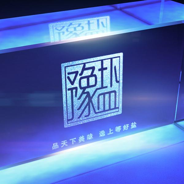 河南省盐业集团