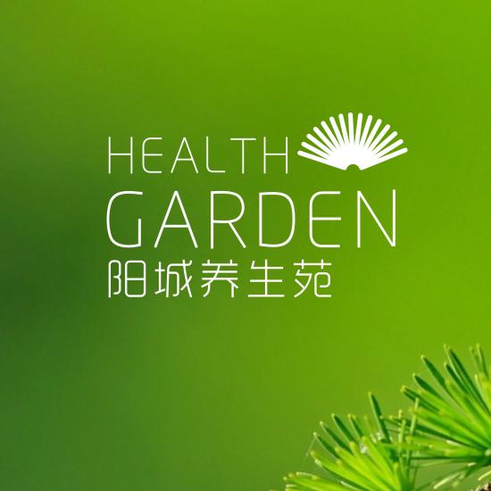 阳城养生苑